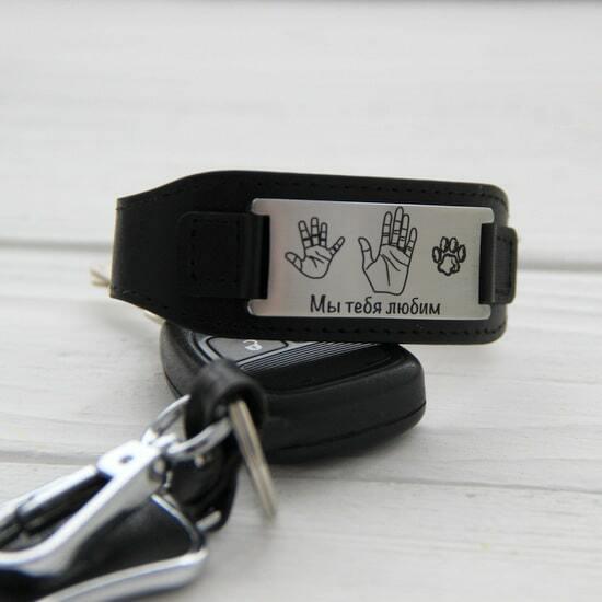 Дизайн по фотографиям рук и лапки