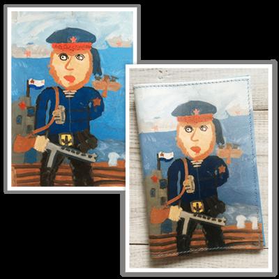 Обложка для паспорта (цветной рисунок или фото) 00789