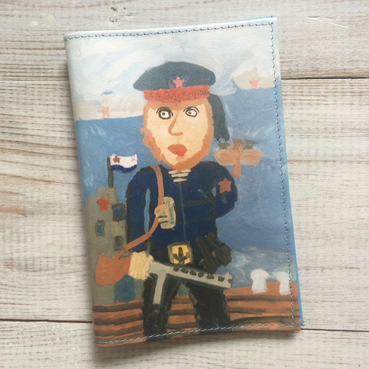 Обложка для паспорта (цветной рисунок или фото)