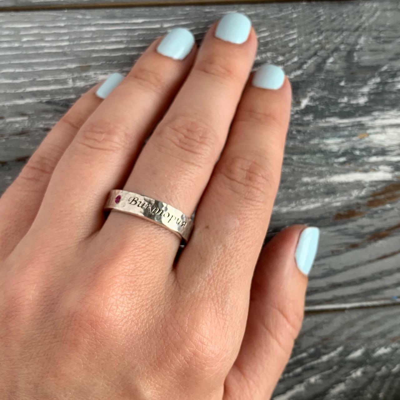 Кольцо с камнем-талисманом и именем ребенка: серебро 925 пробы