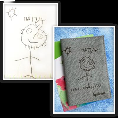 Обложка для паспорта П003