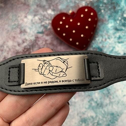 кожаный браслет в подарок мужу. Пример дизайна с отрисовкой по фото рук