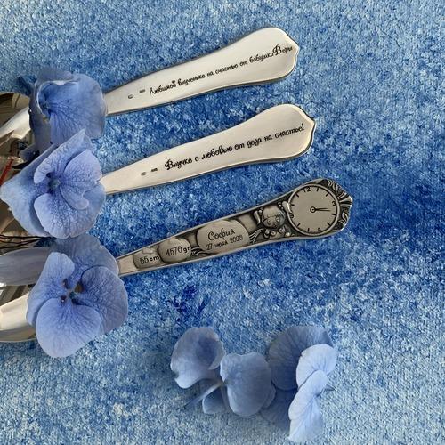 Любимой внученьке или внучку серебряная ложка на память