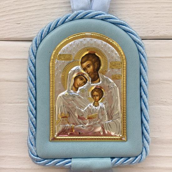 Икона Святое семейство для мальчика