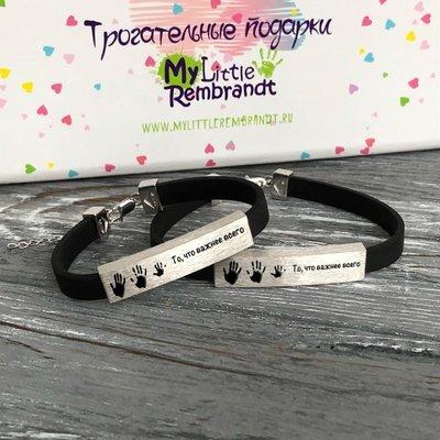 Парные браслеты Silver (серебро 925 пробы) 01020