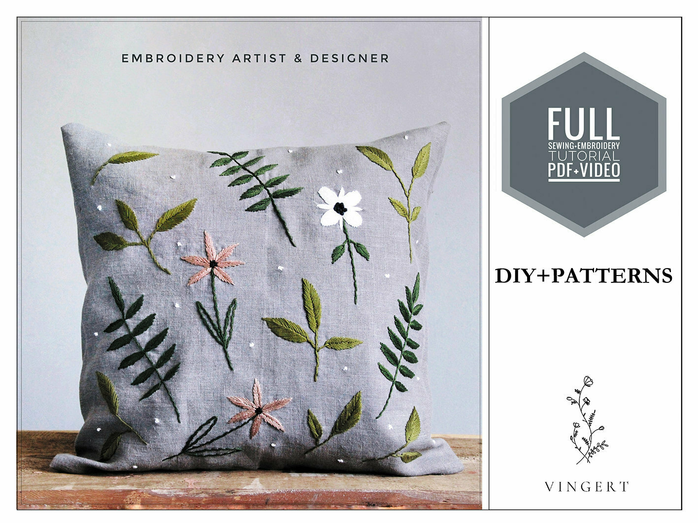 Embroidery pdf +video pattern. Gray pillow case