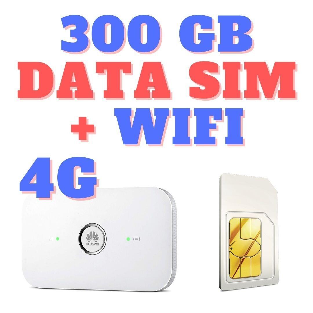 WIFI 300 GB