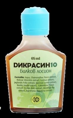 ДИКРАСИН БИЛКОВ ЛОСИОН