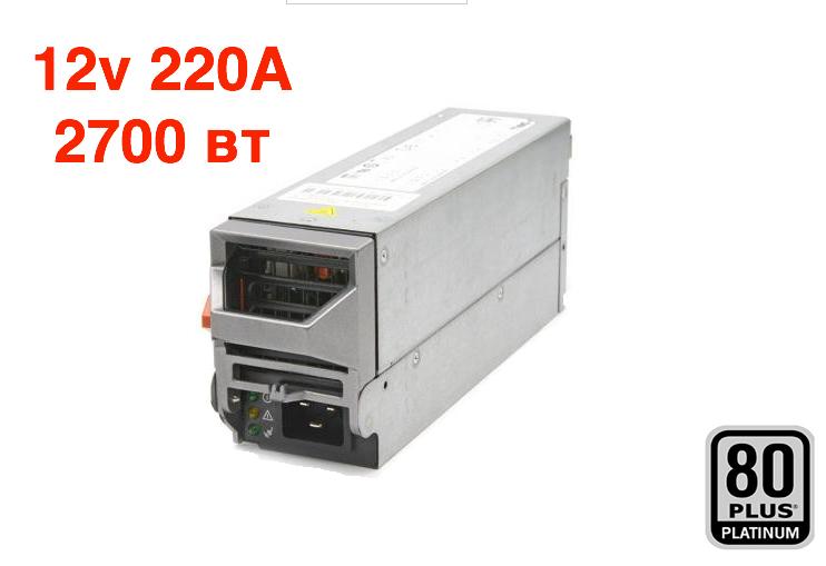 Серверный блок питания для майнинга DELL E2700P-00 (2700 ватт)