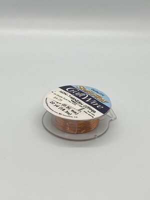 1555 24 Gauge Soft Flex wire