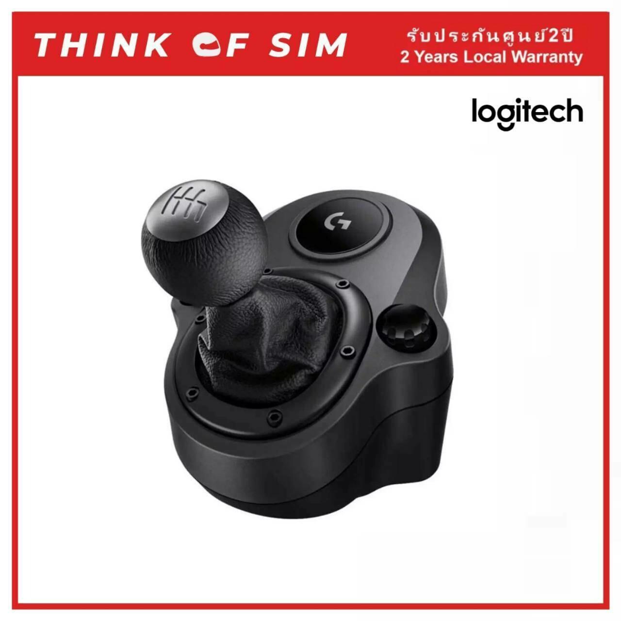 Logitech G Driving Force Shifter For Sim Racing