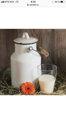 Молоко коровье(1л)