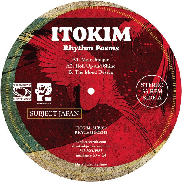 SUB039 | SUBJECT JAPAN: RHYTHM POEMS EP | ITOKIM **WAV