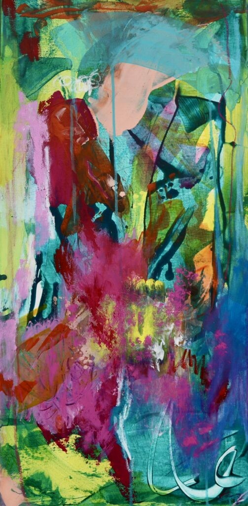 Colors in the Amazon | 40 x 80 cm