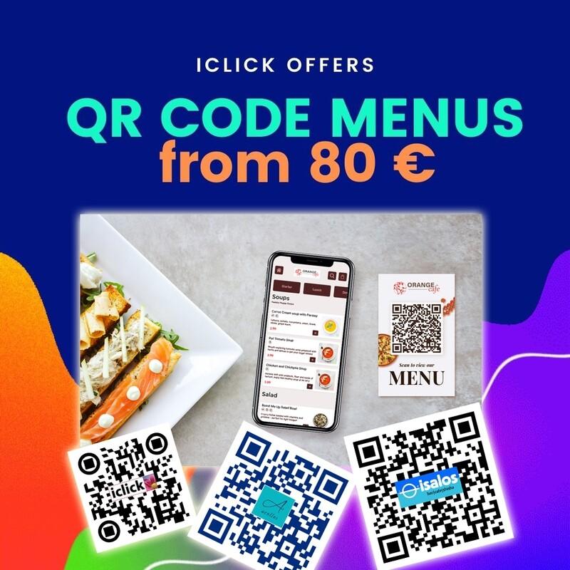 QR Code menu - (Ανέπαφος Κατάλογος στην Covid εποχή)