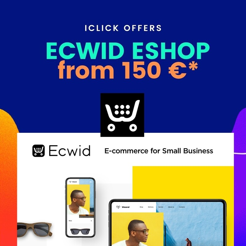 E-Shop με πλατφόρμα ECWID