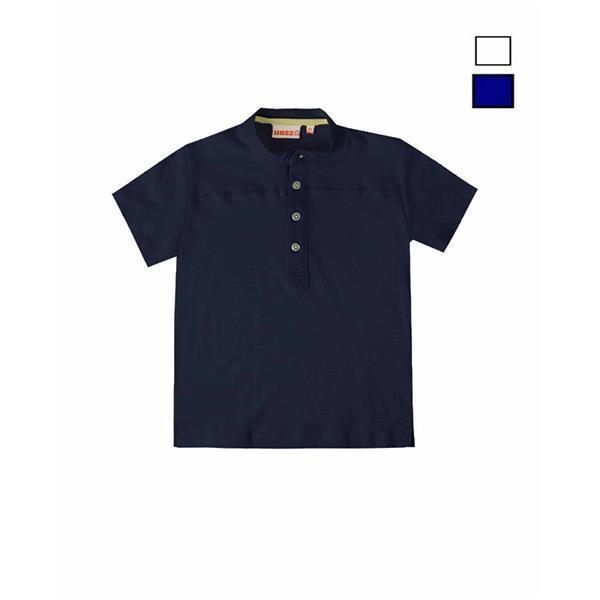 UBS2 T-Shirt Dark Blue