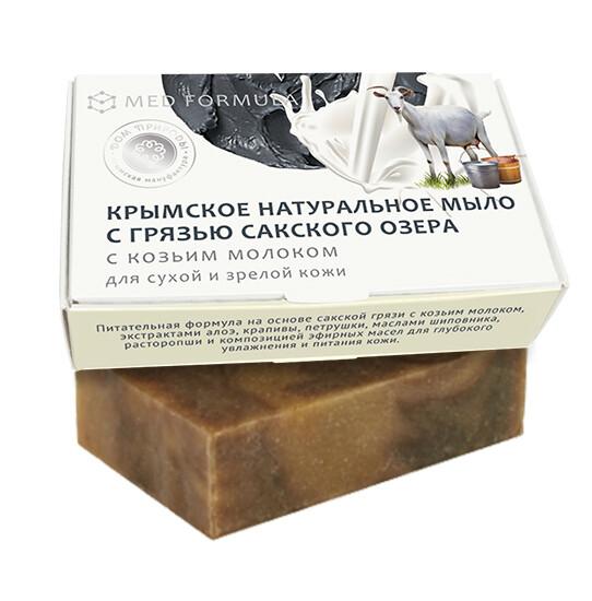 Крымское натуральное мыло грязевое MED formula «На козьем молоке», Дом Природы
