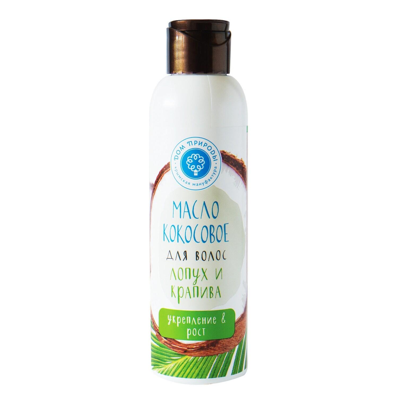 Кокосовое масло для волос Лопух и крапива: Укрепление и рост, Дом Природы