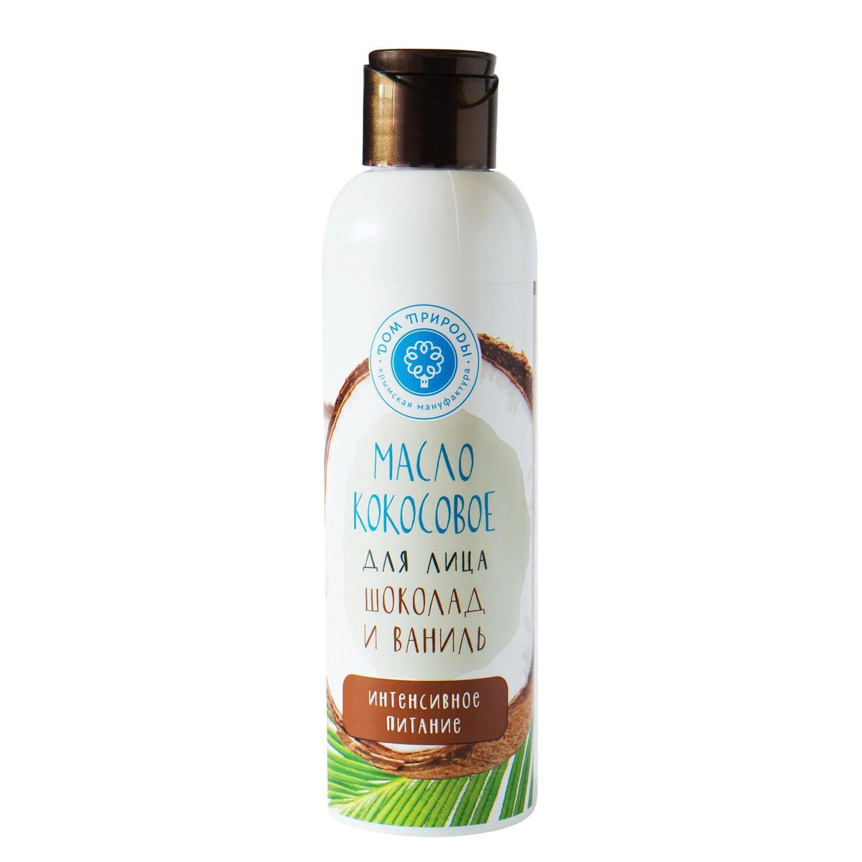 Кокосовое масло для лица Шоколад и ваниль: Интенсивное питание, Дом Природы