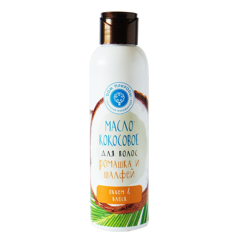 Кокосовое масло для волос Ромашка и шалфей: объем и блеск, Дом Природы