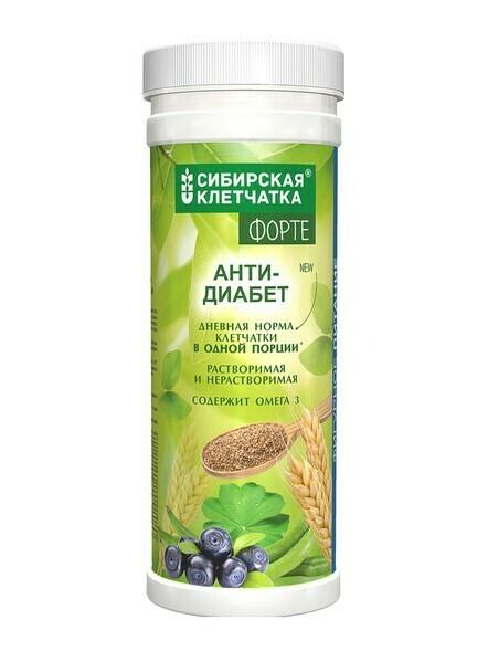 Питьевой коктейль с клетчаткой «Анти-Диабет» ФОРТЕ
