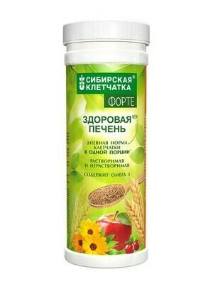 Питьевой коктейль с клетчаткой  «Здоровая Печень» ФОРТЕ