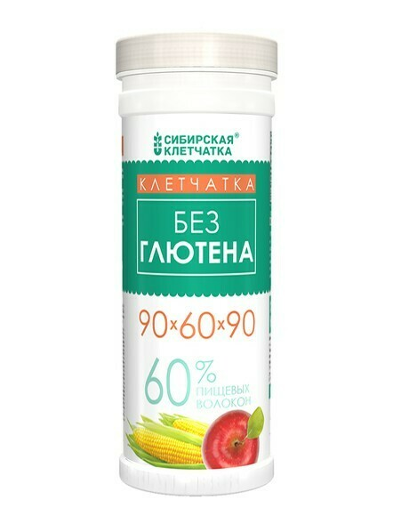 "Сибирская клетчатка ""Безглютеновая"" 90х60х90"