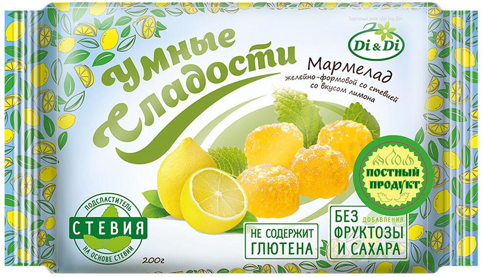 Мармелад «Умные сладости» желейно-формовой «Лимон» 200г
