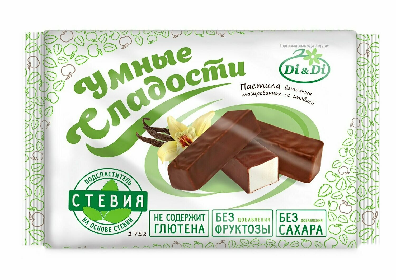 Пастила «Умные сладости» ванильная в шоколадной глазури 175г