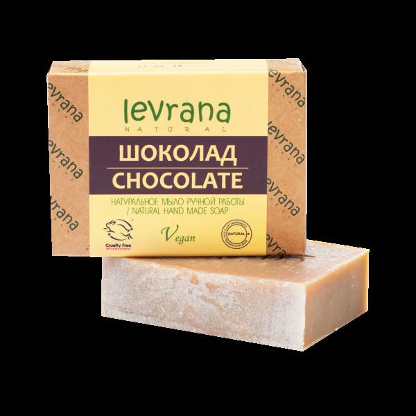 """Натуральное мыло ручной работы """"Шоколад"""", Levrana"""