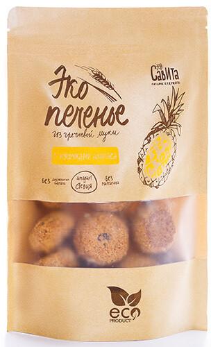 """Эко-печенье  """"С кусочками ананаса"""""""