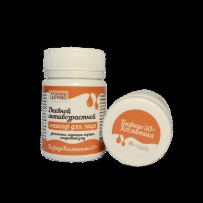 Дневной антивозрастной эликсир 50+. v.i.Cosmetics