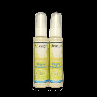 Дневной крем биопротектор для сухой кожи «Ваниль и кардамон». v.i.Cosmetics