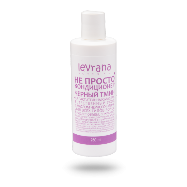 Не просто кондиционер для волос «Черный тмин»,  Levrana