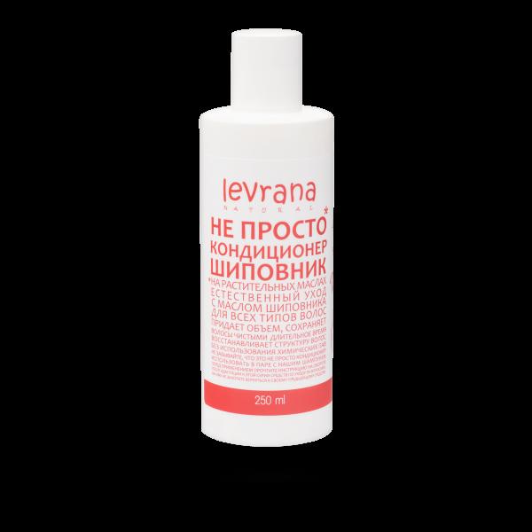 Не просто кондиционер для волос «Шиповник»,  Levrana