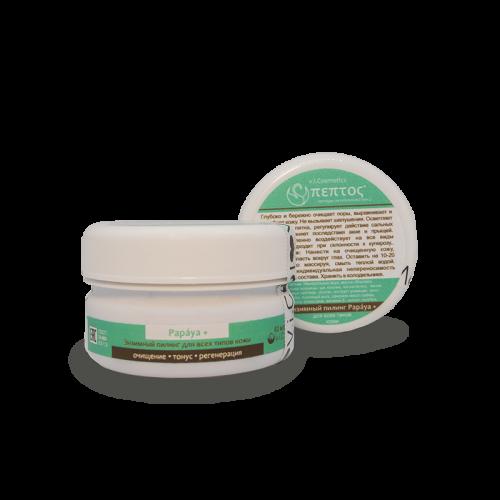 Энзимный пилинг Papáya +. v.i.Cosmetics