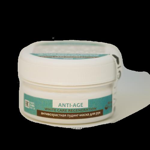 Антивозрастная пудинг-маска для рук White care Regeneration. v.i.Cosmetics