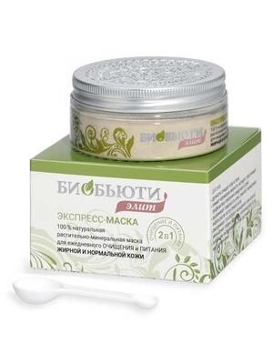 Биобьюти Элит Экспресс-маска для жирной и нормальной кожи, 170 гр