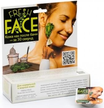 """Скраб """"Fresh Face"""" для нормальной и жирной кожи, 18 гр. Биобьюти"""