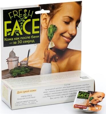 "Скраб ""Fresh Face"" для сухой кожи, 18 гр.Биобьюти"