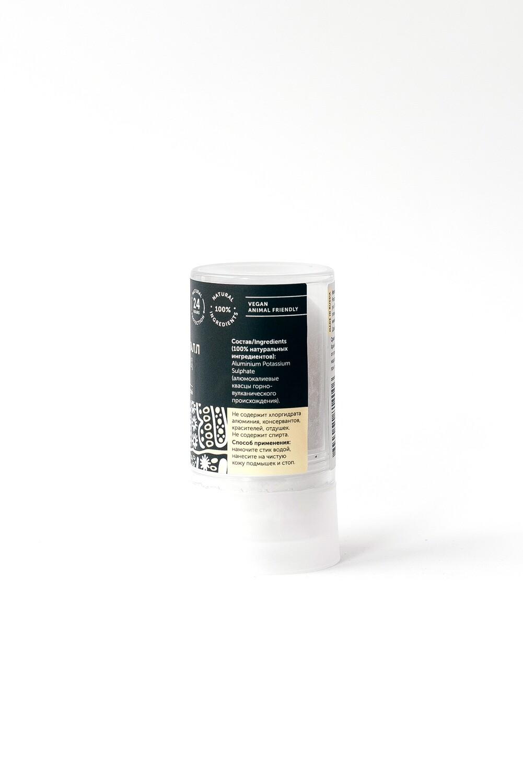 Минеральный дезодорант для тела без аромата, 60 гр, BOTAVIKOS