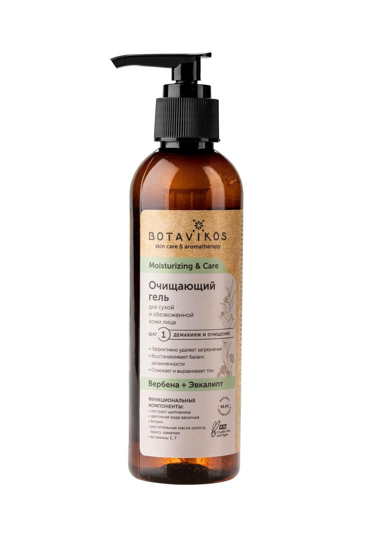 Очищающий гель для сухой, обезвоженной кожи Moisturizing & Care, 200 мл,BOTAVIKOS