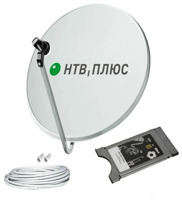 Готовый комплект НТВ+ на 1 тв (с cam модулем)