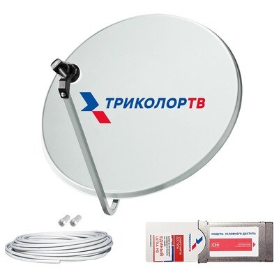 Комплект Триколор ТВ с CAM-модулем CI+ (4K) Ultra HD, антенной и кабелем