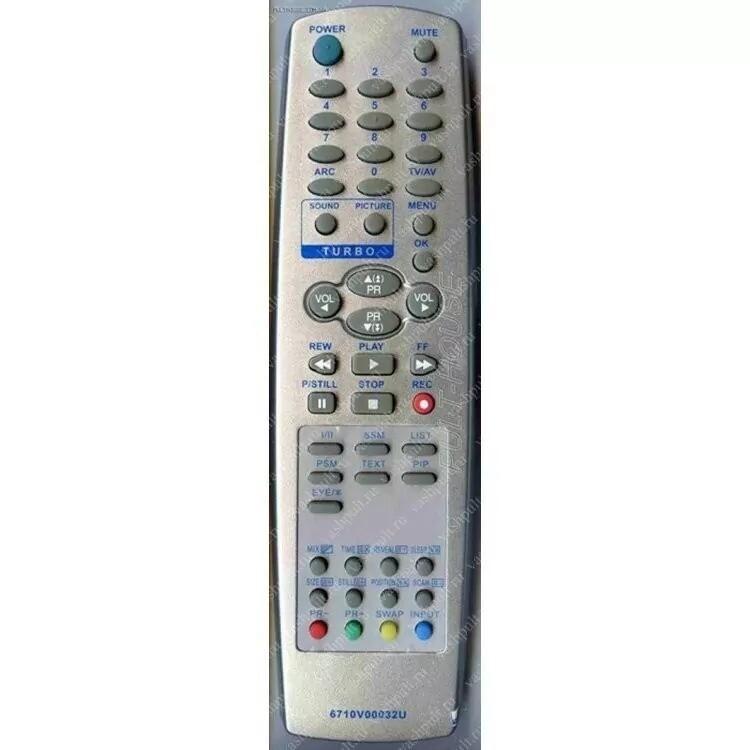 Пульт Huayu для LG 6710V00032U