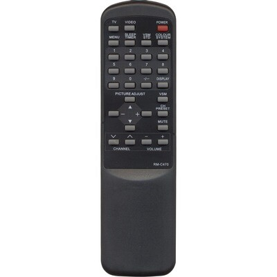 Пульт Huayu для JVC RM-C470 3957