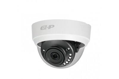 Видеокамера IP уличная цилиндрическая EZ-IPC-D1B20-0360B 2MP