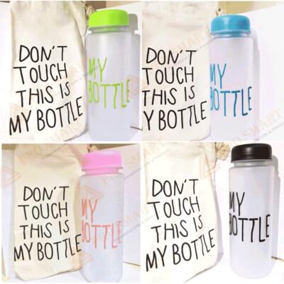 My Bottle @ water bottle