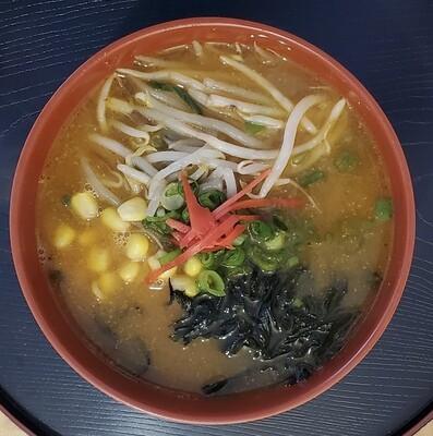 Vegan Miso Ramen